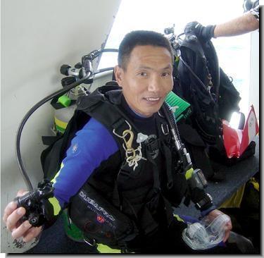 Dr. Jiangang Luo
