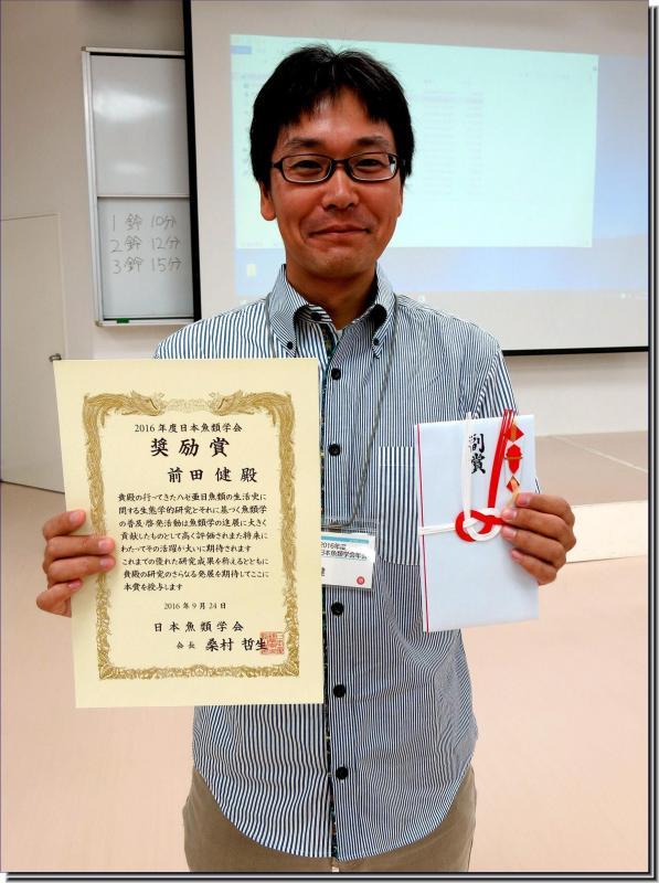 Dr. Ken Maeda