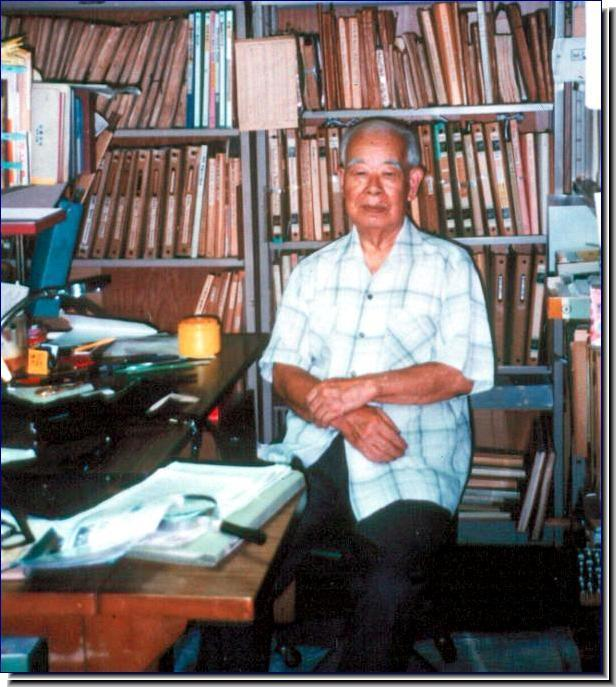 Dr. Kikutaro Baba